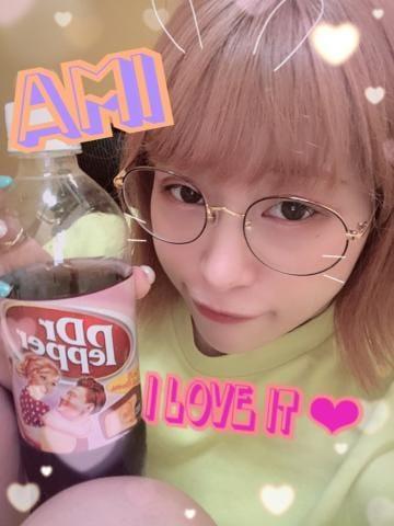 「??I love it??」08/09日(日) 21:05   あみの写メ・風俗動画