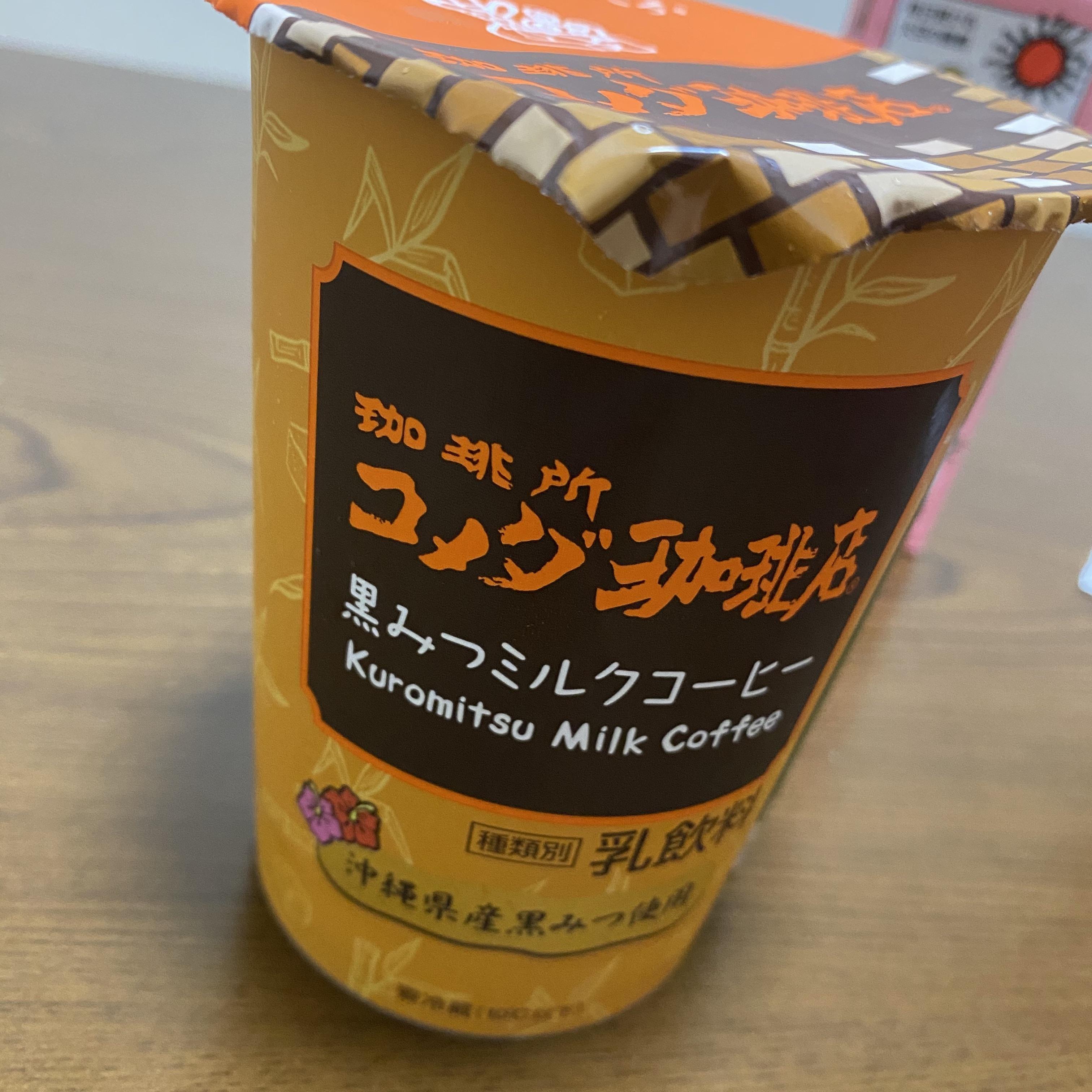 「お気に入り♡」08/09(日) 23:41 | 北川ももの写メ・風俗動画