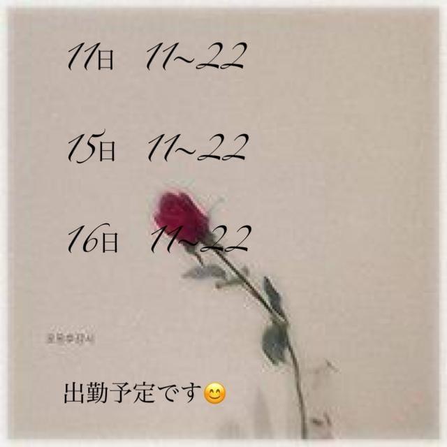 「こんばんは」08/10(月) 18:24 | Ria【りあ】の写メ・風俗動画