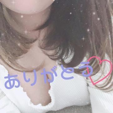 「先程のお礼?」08/10(月) 23:06 | ひかりの写メ・風俗動画