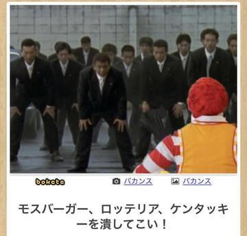 「8月の割引イベント.」08/11(火) 12:30 | まりあの写メ・風俗動画