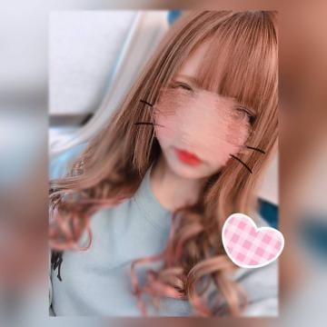 「8/10 お礼?」08/11(火) 13:15 | せいらの写メ・風俗動画