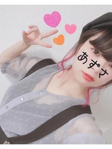 「私の恋人」08/12(水) 10:53 | あずさの写メ・風俗動画