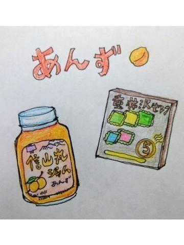「あんずジャムありがとうー!!」08/12(水) 11:03 | ひびきの写メ・風俗動画