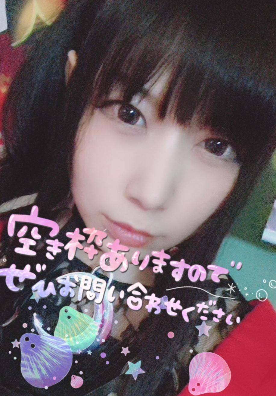 「体調絶好調(*'ω' *)」08/12(水) 14:24   はつねの写メ・風俗動画