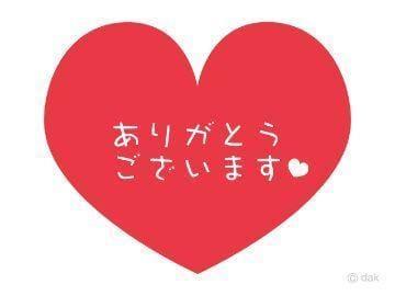 「アルファ様」08/12(水) 15:53 | アヤカ【美乳・清純】の写メ・風俗動画