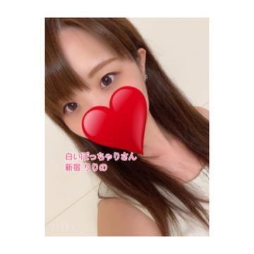 「シンデレラ」08/13(木) 01:02 | りりのの写メ・風俗動画