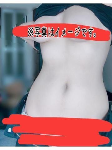 「退勤しました〜」08/13(木) 03:31 | やにーの写メ・風俗動画