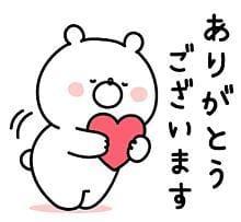 「お礼?」08/13(木) 05:00 | うたの写メ・風俗動画
