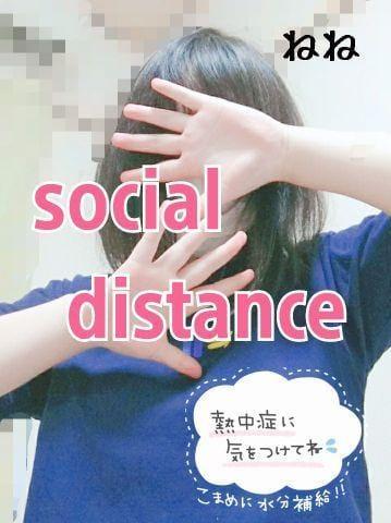 「指示が多いなぁ」08/13(木) 07:00 | ねねの写メ・風俗動画
