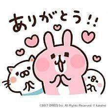 「お礼日記です(*・ω・)*_ _)」08/13(木) 09:02 | ゆうの写メ・風俗動画