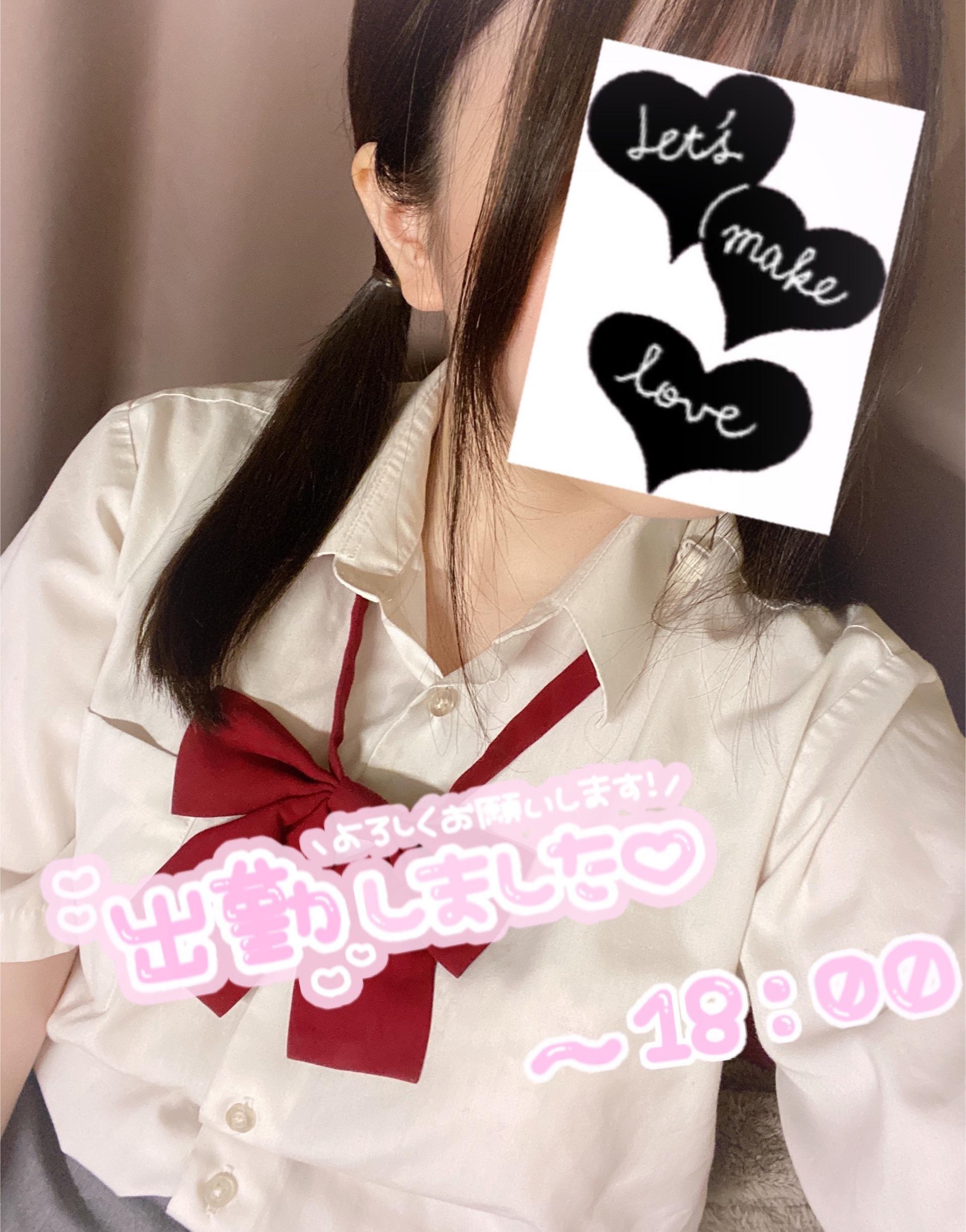 「かよ」08/13(木) 14:16   かよの写メ・風俗動画