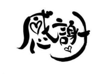 「みなさま、ありがとう。」10/11(水) 14:02 | NANA~ナナの写メ・風俗動画