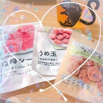 「梅のお菓子ブーム」08/14(金) 00:58 | ★体験★ましろ(G)の写メ・風俗動画