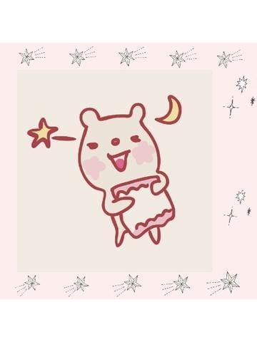 「☆おやすみなさい☆」08/14(金) 01:52 | みな(M)の写メ・風俗動画