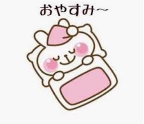 「本日も…」08/14(金) 02:47 | いずみ(M)の写メ・風俗動画