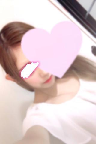 「お礼( •̤ᴗ•̤ )」10/11(水) 19:13   ひな☆恋焦がれる神激カワ美少女の写メ・風俗動画