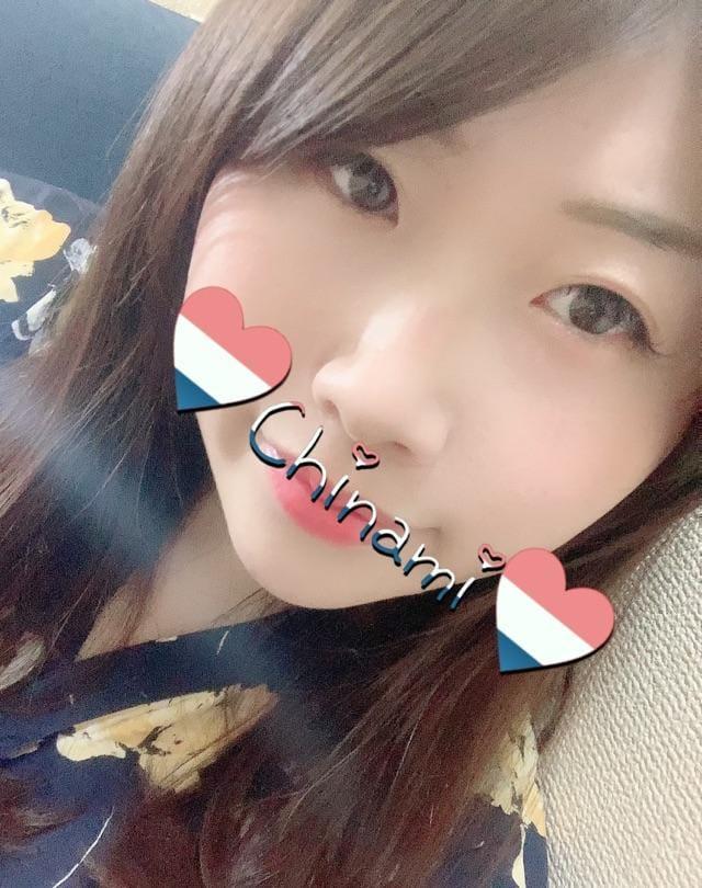 「ついた(*´▽`*)」08/14(金) 12:06 | ちなみの写メ・風俗動画