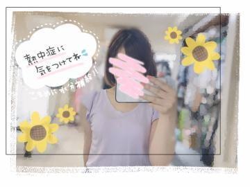 「あちあち」08/14(金) 12:20 | 湯沢まりかの写メ・風俗動画