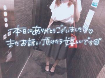 「」08/14(金) 13:50 | 宮津みなの写メ・風俗動画