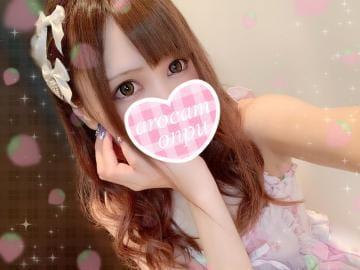 「?19時からです??」08/14(金) 16:41   おんぷ ☆ONPU☆彡の写メ・風俗動画