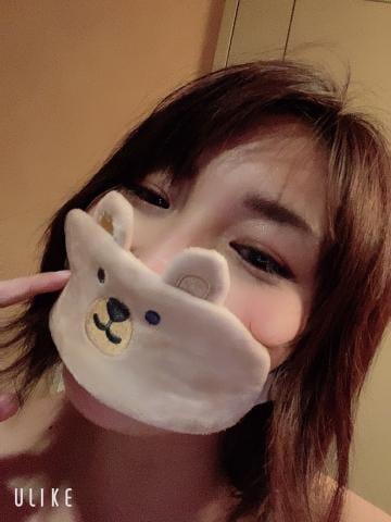 「新しいマスク!」08/14(金) 19:05 | 赤羽 ゆいなの写メ・風俗動画