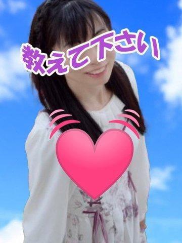 「お兄さんありがと~☆」08/15(土) 01:06 | スバルの写メ・風俗動画