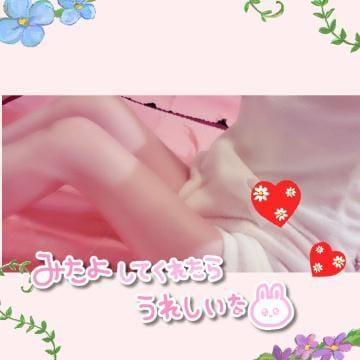 「[お題]from:末広蝶さん」08/15(土) 19:15 | すず【新人】の写メ・風俗動画