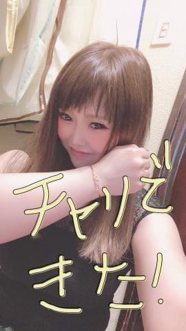 「ネタ」08/17(月) 19:12   桜蘭ひなの(パイパン・エロ尻)の写メ・風俗動画