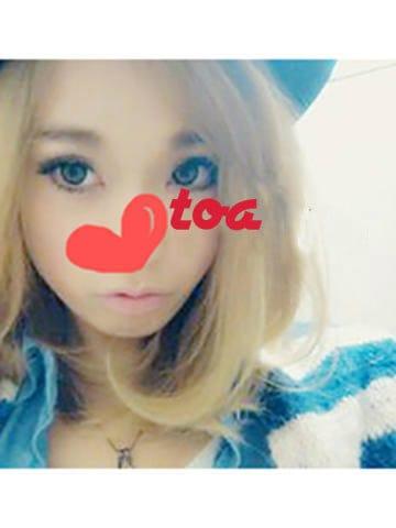 「thank you♡」10/13(金) 01:13 | とあの写メ・風俗動画