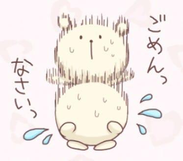 りょう「ごめんなさい」10/13(金) 09:04 | りょうの写メ・風俗動画
