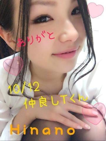 ひなの「10/12♡仲良しTくん♡」10/13(金) 17:42 | ひなのの写メ・風俗動画