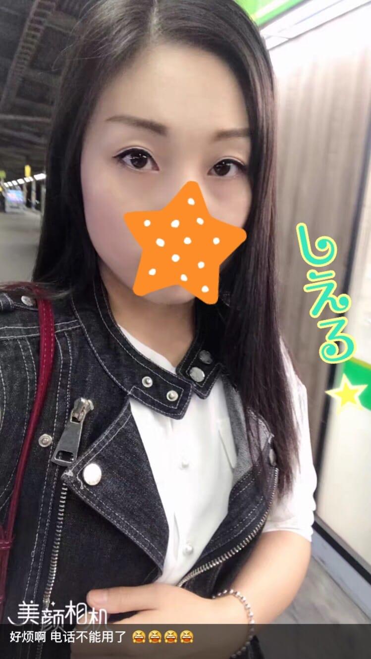 「寒いですね」10/13(金) 21:05 | しえるの写メ・風俗動画