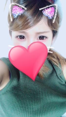 「おはよん!」10/14(土) 01:19 | おんぷの写メ・風俗動画