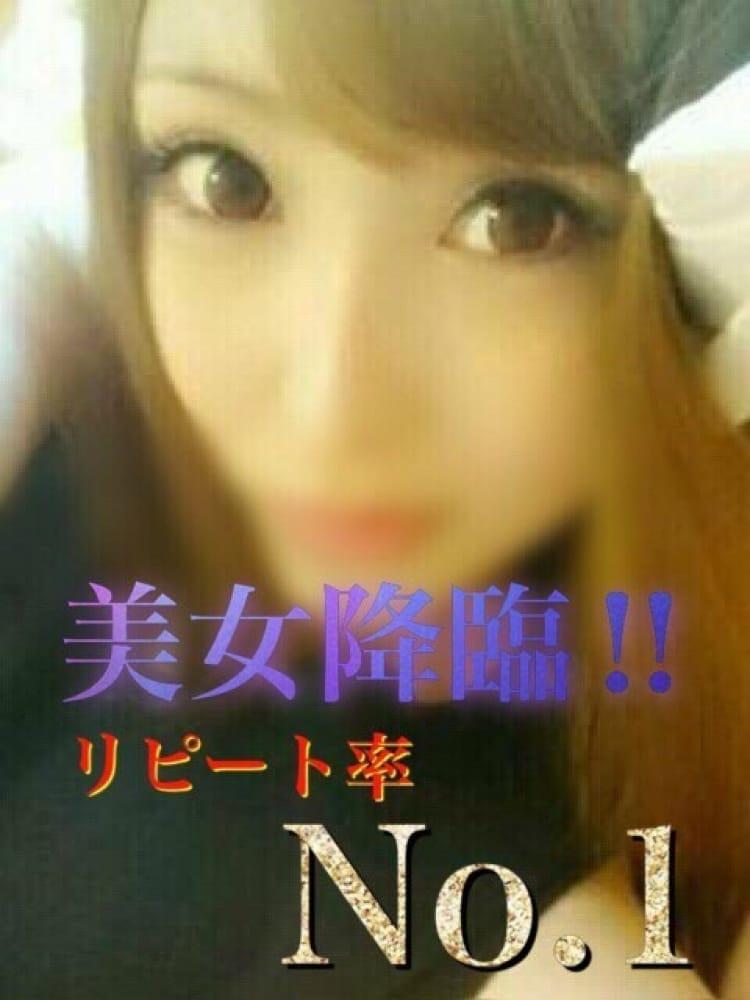 「ドMさん」10/14(土) 02:59   かりなの写メ・風俗動画