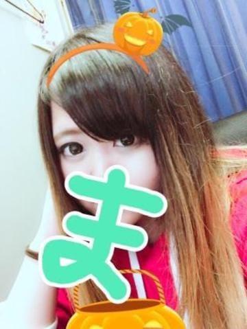 抹茶~まっちゃ~「退勤♪」10/14(土) 23:47   抹茶~まっちゃ~の写メ・風俗動画