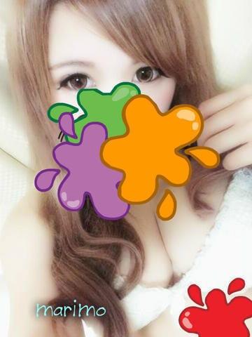 まりも「おはよーございます(^^♪」10/15(日) 05:47 | まりもの写メ・風俗動画