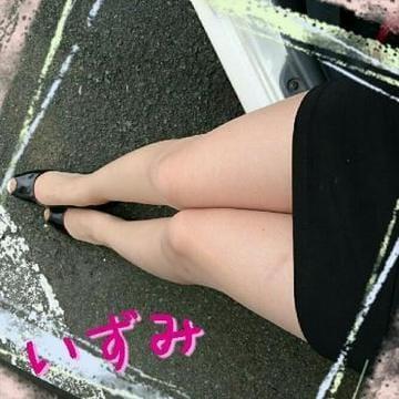 「こんにちわぁ♪」10/15(日) 10:29 | いずみの写メ・風俗動画