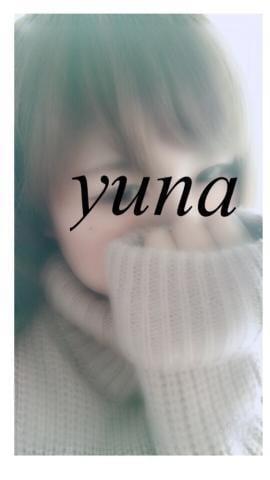 ゆな「出勤」10/15(日) 12:52 | ゆなの写メ・風俗動画