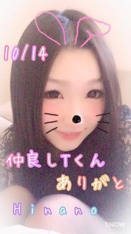 ひなの「10/14♡仲良しTくん♡」10/15(日) 18:35 | ひなのの写メ・風俗動画