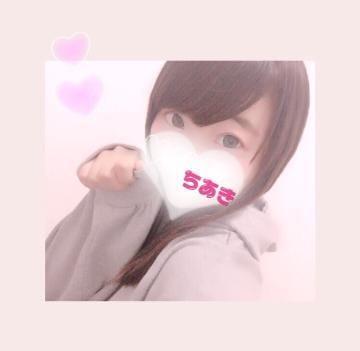 ちあき「にゃん♡」10/15(日) 20:36 | ちあきの写メ・風俗動画