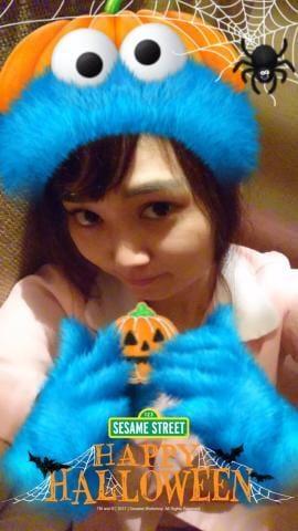 アリス「出勤予定(^o^)/」10/15(日) 23:11 | アリスの写メ・風俗動画