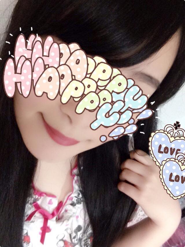 安西まりえ「モコモコパジャマ(*^^*)」10/15(日) 23:33 | 安西まりえの写メ・風俗動画
