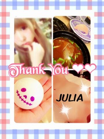 「☆ JULIA ☆」10/15(日) 23:52   じゅりあの写メ・風俗動画