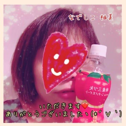 柚美(ゆずみ)「Nくんへ(*^^*)ありがとうございました」10/16(月) 00:36 | 柚美(ゆずみ)の写メ・風俗動画