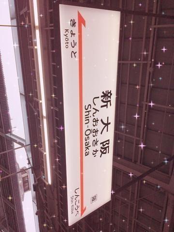 ありさ「ありさです???? ?? ????2」10/16(月) 03:12 | ありさの写メ・風俗動画