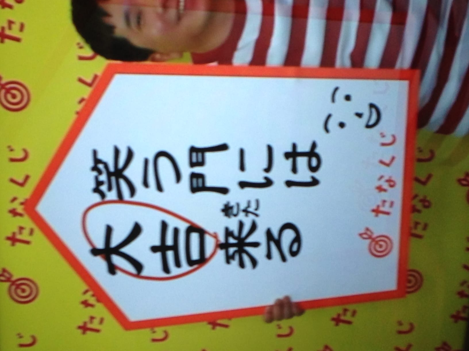 あけみ「一週間のはじまり~」10/16(月) 08:37 | あけみの写メ・風俗動画