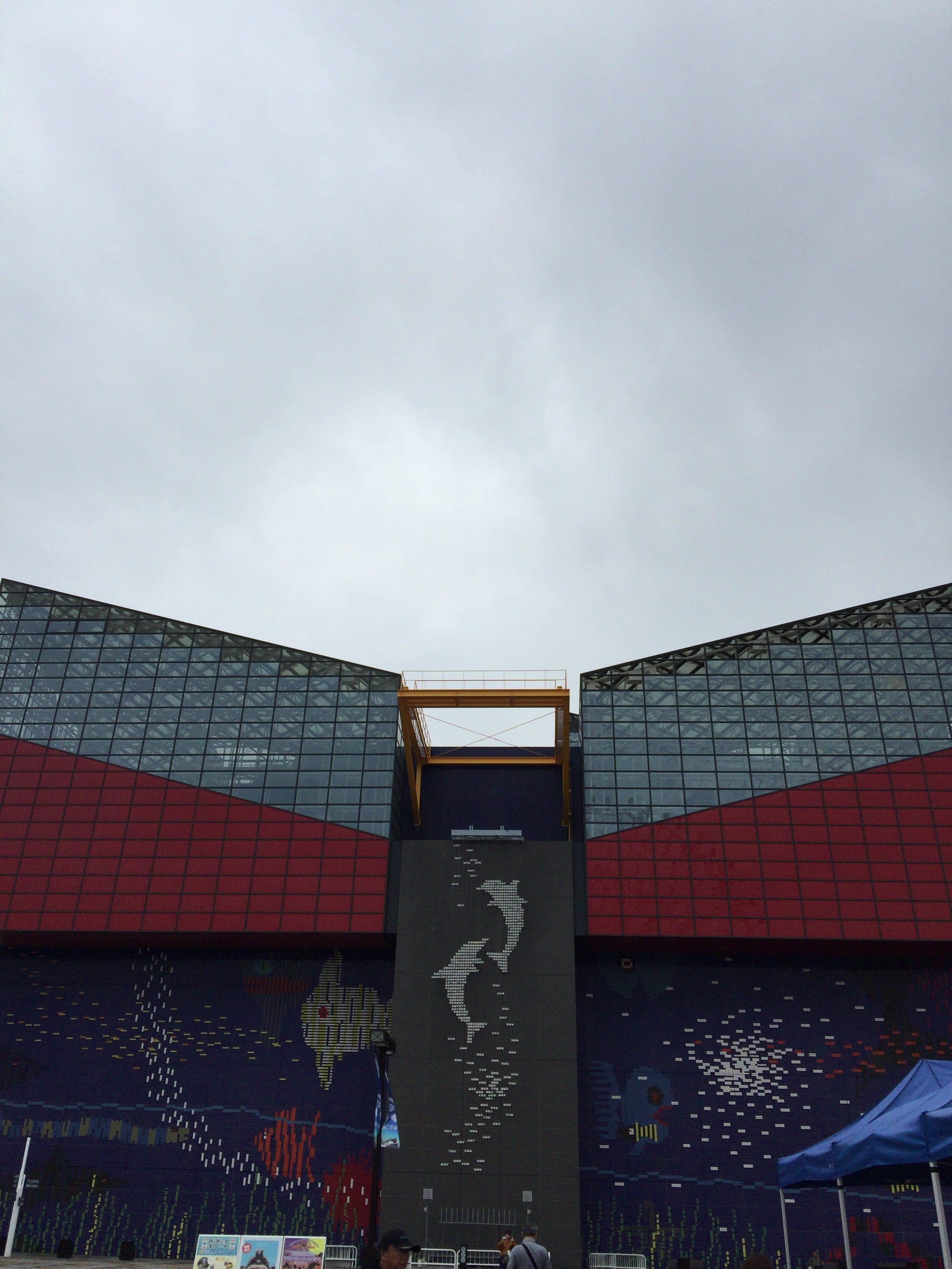 あんず「天保山」10/16(月) 10:24 | あんずの写メ・風俗動画