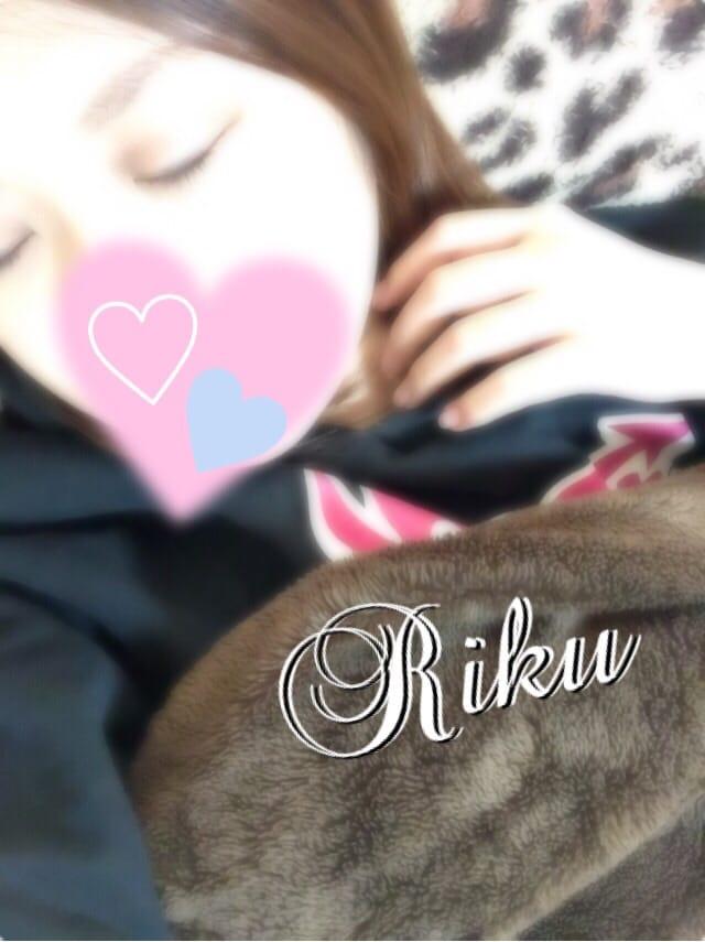 リクちゃん「おはよ(*¨*)♪」10/16(月) 12:34 | リクちゃんの写メ・風俗動画