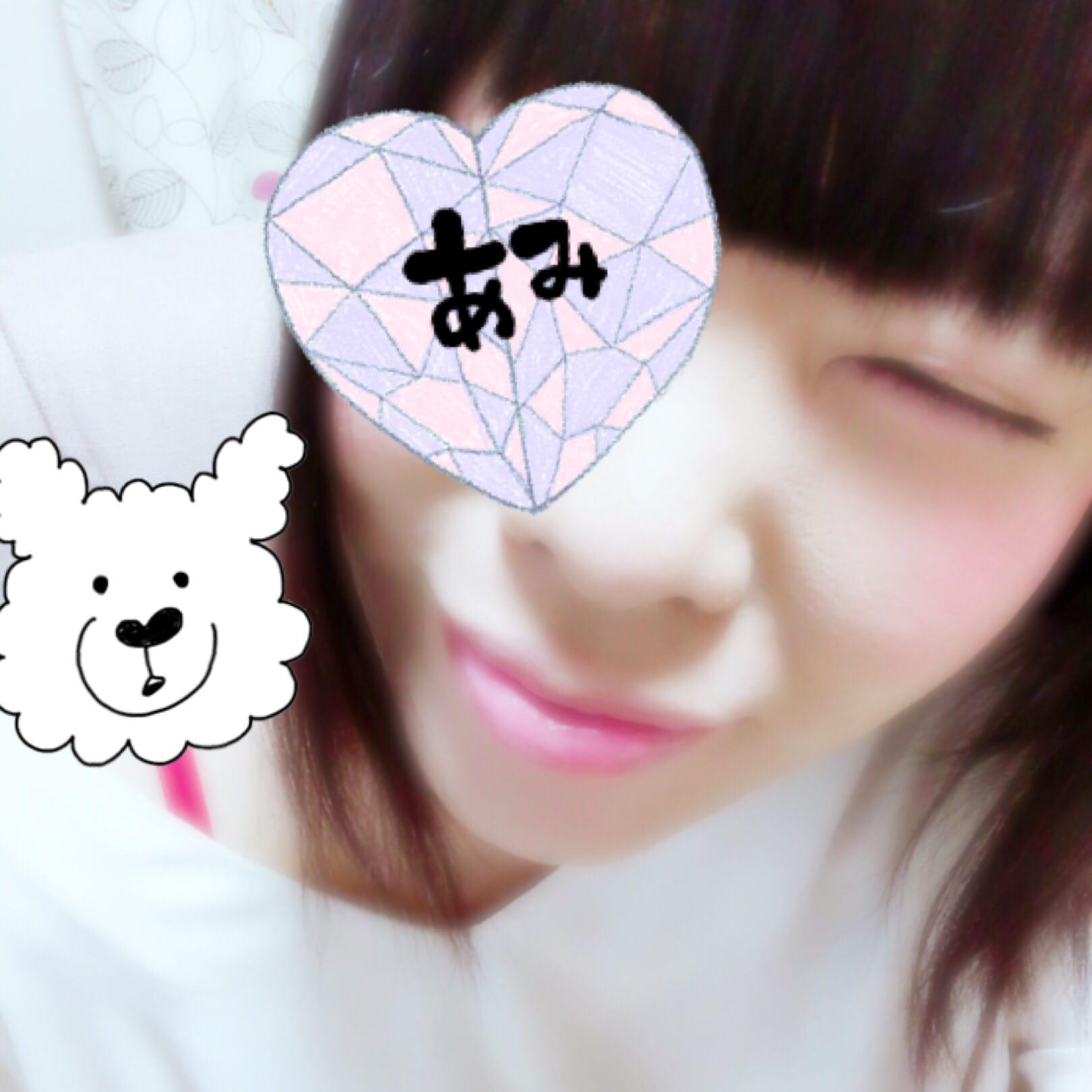 「こんにちは!」10/16(月) 14:12   あみの写メ・風俗動画